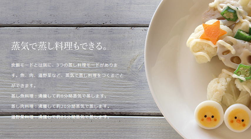 糖質制限の炊飯器?糖質カット炊飯器で低糖質ご飯が炊ける【33%】糖質カット!