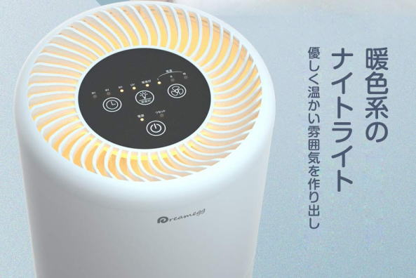 Dreamegg[空気清浄機]が売れている3つの理由!ペットのフケや花粉の微粒子をキャッチ!