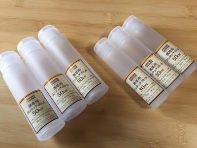 「サンデープラス」生姜緑茶健康法!しょうが緑茶の【作り方】とは!