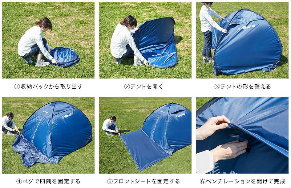 子供と公園に遊びに行くときの【持ち物】一覧とママも子供達も楽ちん人気の【キャリーカート】とは!