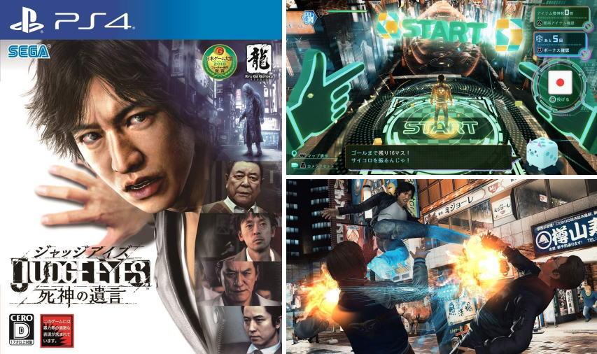 PS4[ダウンロード版]購入方法&買い方!ダウンロード版の容量と共有とアカウントについて!