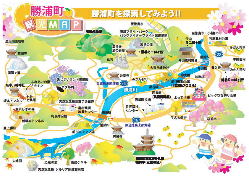 勝浦[ひな祭り]駐車場|徳島県勝浦町[2019阿波勝浦<元祖>ビッグひな祭り]はこちら