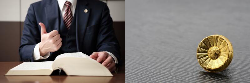 企業内弁護士(インハウスローヤー)の実態|転職求人/年収/メリット&デメリットを考察!