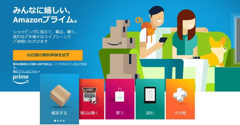 サイバーマンデー【電動ミシン】2019速報セール品まとめ!