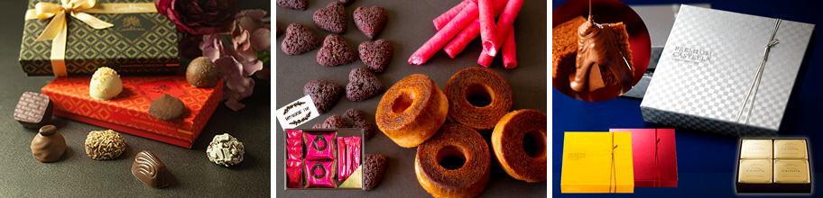 バレンタイン義理チョコ特集!義理チョコがサクッと決まります。